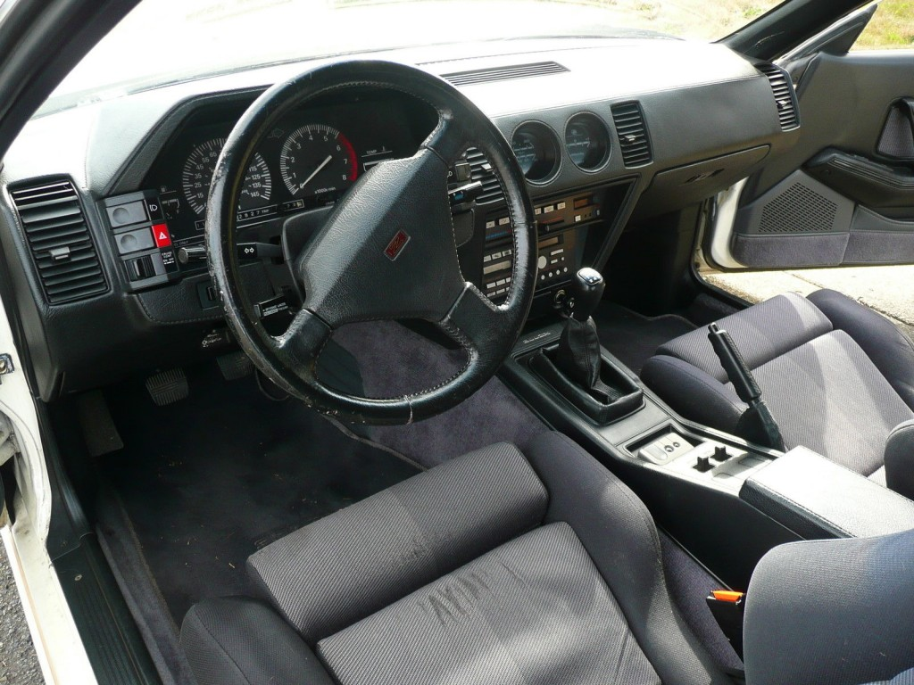 1988 Nissan 300zx Shiro Special For Sale